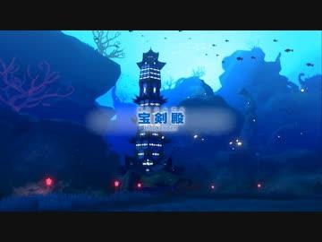 ウォッチ 殿 宝剣 妖怪 4