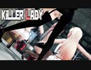 【MMD艦これ】白露改二型でKiLLER LADY DTを殺すセーターローアングルVer 歌詞つき