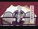 【MMD刀剣乱舞】ドラマツルギー【山姥切長義中心八振】
