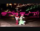【ラブドライブ!】Dancing stars on me!【踊ってみた】