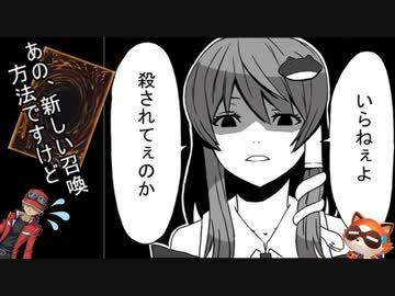 ルール 遊戯王 2020 新 遊戯王の教科書 ~新ルールで使えるカード・テクニック編~