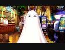 【Fate/Grand Order】見参!ラスベガス御前試合 ~水着剣豪七色勝負! 第ニカジノ「ファラオカジノ」Part.02