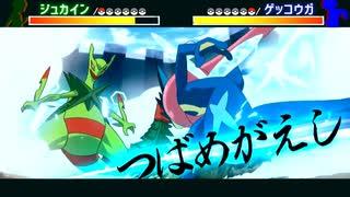 【MAD】ポケモンXY&Z 「ライバル」