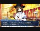 Fate/Grand Orderを実況プレイ 水着剣豪七色勝負編part6