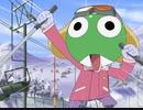 ケロロ軍曹 4thシーズン 第195話 夏美 私もスキーに連れてって! であります/ケロロ 温泉っつうたら卓球だ であります