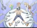 ケロロ軍曹 4thシーズン 第204話 ロボ 556 であります/ケロロ&夏美 雨宿り であります