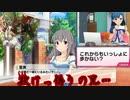 【実況】アイマス(デレステ★ミリシタ)~欺けっ偽りの兄…~