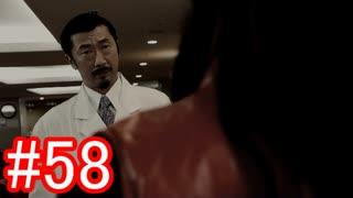 【428】封鎖された渋谷の事件を解決していくよ☆#58【実況】