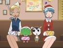 ケロロ軍曹 6thシーズン 第294話 吉岡平 親衛隊哀歌(エレジー) であります/夏美 クリスマス会大作戦 であります