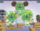 ケロロ軍曹 6thシーズン 第306話 しゅごケロ どっどきパーティー! であります/ドロロ ドロ朗が来る! であります