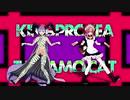 【Fate/MMD】ベノム / アンヘル