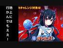 【NEW GAME!限定】19年8月チャレンジクエスト攻略!【きらファン】