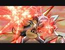 最強銀河究極ゼロ バトルスピリッツ 第28話 三龍神登場! キリガの新たな力!