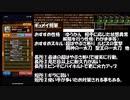 【星ドラ】モンスター闘技場 おすすめモンスター紹介動画