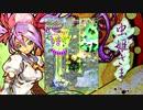 Xbox 360 Mushihimesama (part 2 of 2) (Arrange mode)
