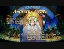 """MEIKO ENG COVERED """"Amazing Grace"""""""