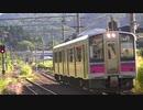 3622M「快速 秋田」701系2連@二ツ井駅入線