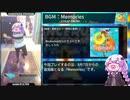 【DRS】ダンスラッシュあかり5.mp4