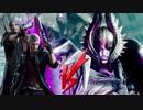 DMC5 Nero & Dante VS Cavaliere Angelo [No Damage]