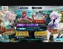 【実況】今更ながらFate/Grand Orderを初プレイする! マーリンPU