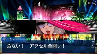 【Fate/Grand Order】見参!ラスベガス御前試合 ~水着剣豪七色勝負! ドライブ・イン・ラスベガス