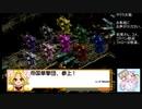 【実況】リスナーと見る太正の桜part45【サクラ大戦2生配信アーカイブ】