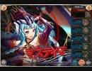 【神姫Project】 ブロンテの塔19 F メディア4T