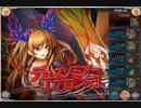 【神姫Project】 ブロンテの塔20 F メディア4T×2 風パ+おじパ