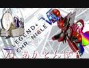 【LEGEND CHRONICLE Ⅶ】すばらしきこの火力 LCⅦ act3【vsあかとんぼ氏】