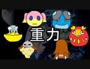 【ポケモンUSM】シングル重力パ-手描き=愛-part.24-【ゆっくり対戦実況】