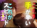 【ドキサバ全員恋愛宣言】天使のような悪魔の笑顔!切原赤也part.2【テニスの王子様】