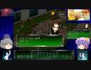 【ゆっくり実況】海外版PlayStation Classic・Revelations:Personaでゆっくり見る日米ゲーム表現の違い・その21【女神異聞録ペルソナ】