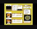 [冷麺のレトロゲーム箱] ファミコンジャンプ part 6