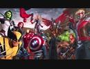 【二人実況】最強のヒーローVS.最凶の悪!マーベルアルティメットアライアンス3 part2