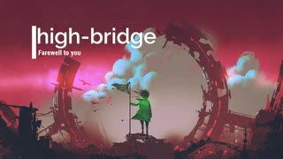 Farewell to you / high-bridge feat.巡音ルカ