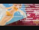 8.17 【夏休み】おじさんの自由研究