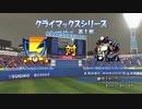 男村田の東方野球 Part40