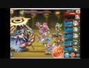 神姫PROJECT 雷塔19F4T