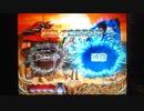 【パチンコ】CR北斗の拳6宿命H84【182回目】
