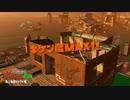 【Splatoon2】たつじん999到達者のサーモンラン part5【キケン度MAX】