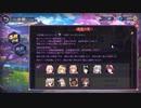 【雀魂】その12 ガチャ【操作の解説動画】