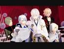 【MMD刀剣乱舞】鳥太刀と山猫組でチャンバラジョニー