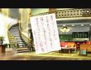 【Fate/Grand Order】見参!ラスベガス御前試合 ~水着剣豪七色勝負! 第三カジノ「愛憎のパッションフラワー」
