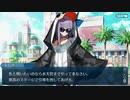 【実況】今更ながらFate/Grand Orderを初プレイする! 水着剣豪七色勝負12