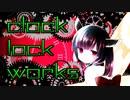 【歌うボイスロイド】clock lock works【第五回ひじき祭】