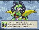 【実況】『銀河お嬢様伝説ユナ FINAL EDITION』をはじめて遊ぶ part14
