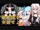 【スターフォックス64】STAR☆PLANETES 作戦No.6