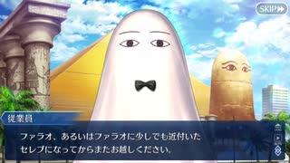 Fate/Grand Orderを実況プレイ 水着剣豪七色勝負編part10