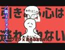 【裏ボス毎回アリ】歌ってみたノンストップメドレー7【丼とピヨ】