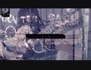 【はやとが弾いた】ジェヘナ - wotaku【ギターで弾いてみた】